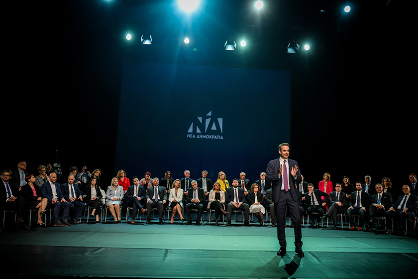 Οι ευρωβουλευτές της ΝΔ καταψήφισαν πρόταση της Αριστεράς για την άρση των πατεντών