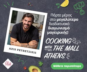 Cooking with The Mall Athens