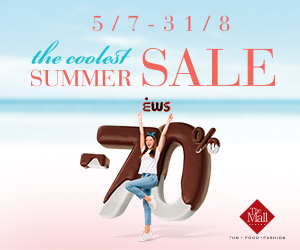 The Mall Athens - Summer Sales